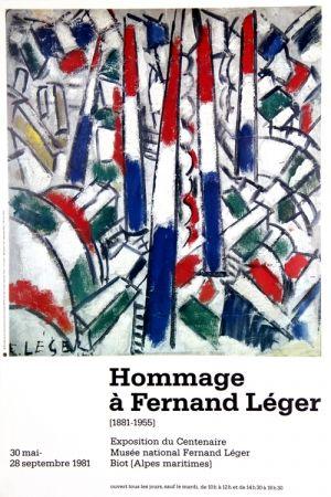 Offset Leger - Musée National Fernand Léger Biot