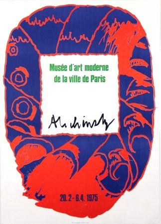 Lithographie Alechinsky - Musee d'Art Moderne de Paris