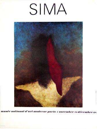 Offset Sima - Musee National D'Art Moderne