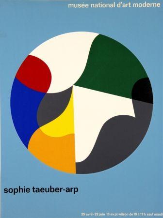 Sérigraphie Taeuber-Arp - Musee National d'Art Moderne De Paris