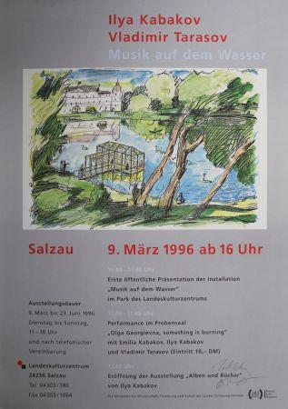 Affiche Kabakov - Musik auf dem Wasser
