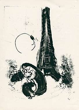 Lithographie Chagall - Mutter und Kind am Eiffelturm