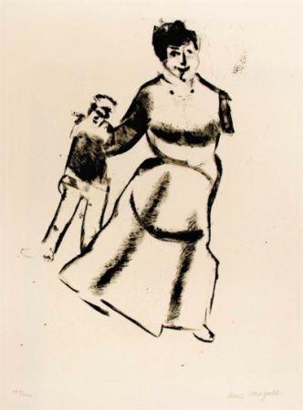 Pointe-Sèche Chagall - Mutter und sohn