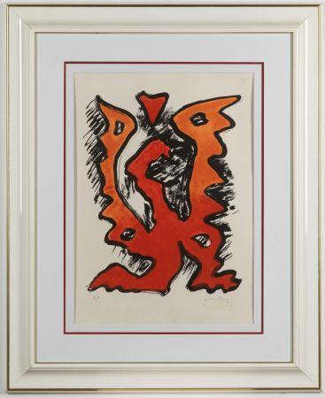 Lithographie Ray - Mythologie Moderne II