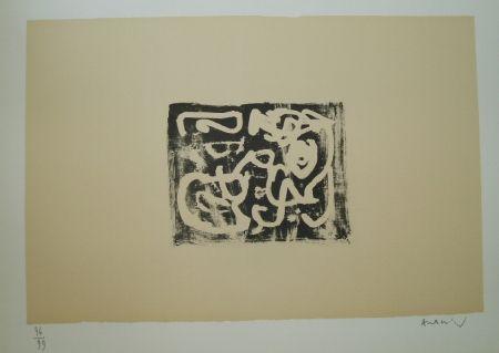 Lithographie Alechinsky - Néon