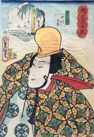 Aucune Technique Kunisada - Nakamura Shikan as Zenkichi