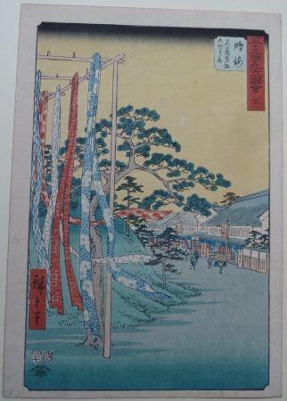 Gravure Sur Bois Hiroshige - Narumi