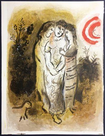 Lithographie Chagall - NOÉMIE ET SES BELLES FILLES.