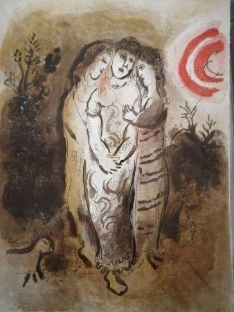 Lithographie Chagall - Noemie et ses belles filles