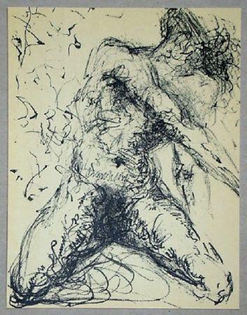 Lithographie Dali - Nu Gris