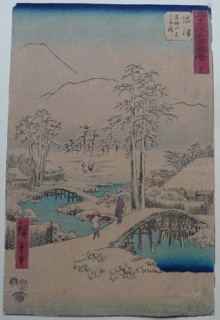 Gravure Sur Bois Hiroshige - Numazu