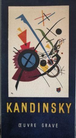 Livre Illustré Kandinsky - Oeuvre gravé