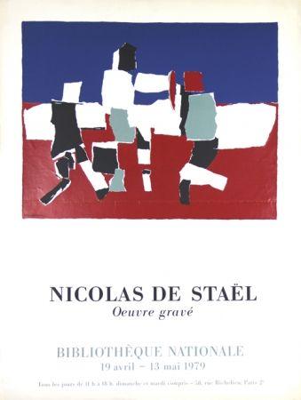 Sérigraphie De Stael - Oeuvre Gravée   Bibliothéque Nationale