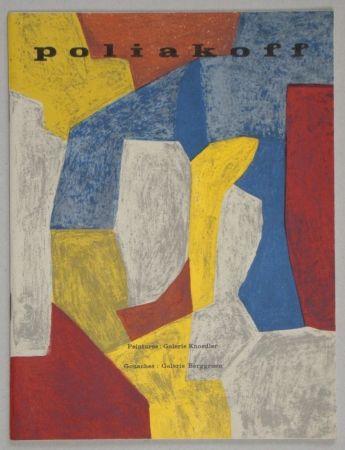 Livre Illustré Poliakoff - Oeuvres récentes