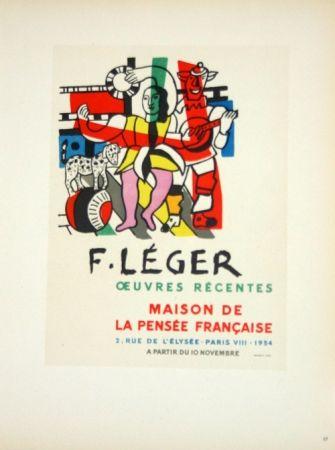 Lithographie Leger - Oeuvres Récentes  Maison de la Pensée Française