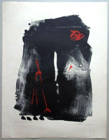 Lithographie Santomaso - Omaggio a Marco Polo