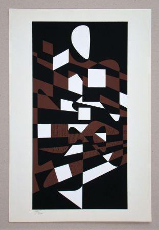 Sérigraphie Vasarely - Onega II.