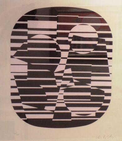 Sérigraphie Vasarely - OROM