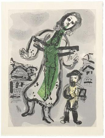 Gravure Sur Bois Chagall - OU EST LE JOUR (