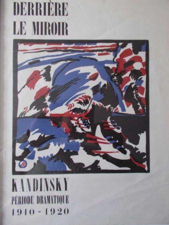 Lithographie Kandinsky - Période dramatique