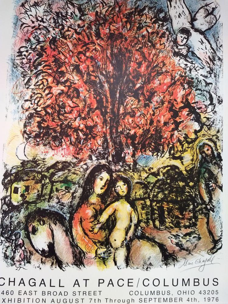 Aucune Technique Chagall (After) - Pace