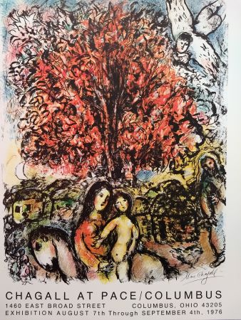 Lithographie Chagall (After) - Pace