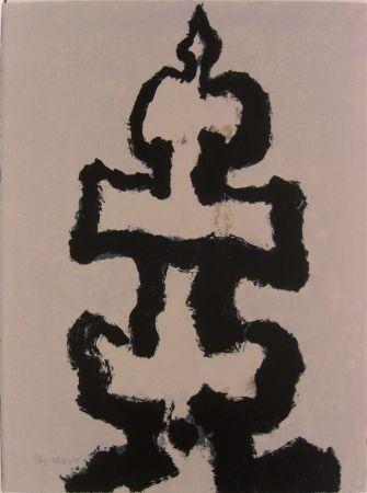 Sérigraphie Zhang - Pagoda