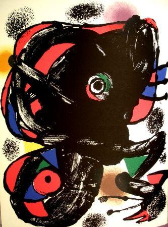 Livre Illustré Miró - Panorama 76*