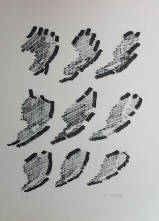 Lithographie Michaux - Par la voie des rythmes 152