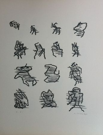 Lithographie Michaux - Par la voie des rythmes 164