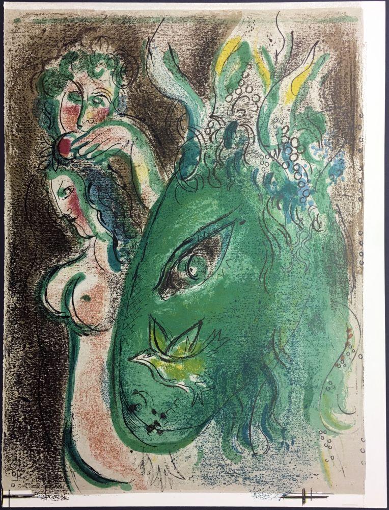 Lithographie Chagall - PARADIS (Paradise). Lithographie originale pour DESSINS POUR LA BIBLE