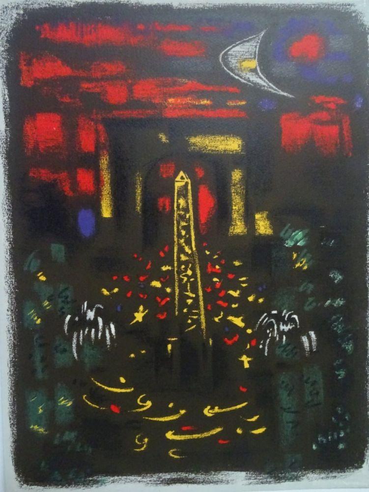 Lithographie Masson - Paris