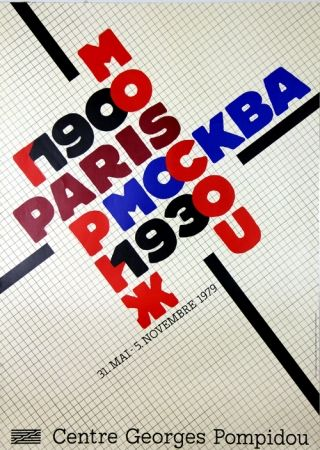 Lithographie Cieslewicz  - Paris Moscou 1900/1930