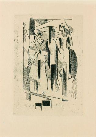 Livre Illustré Gleizes - Pascal.  Pensées sur l'homme et Dieu.