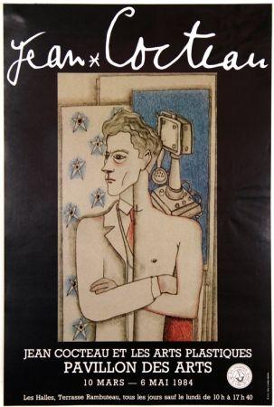 Offset Cocteau - Pavillon des Arts