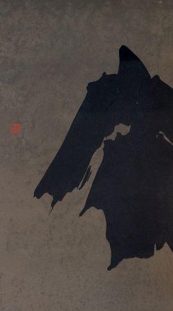 Lithographie Verdier - Paysage