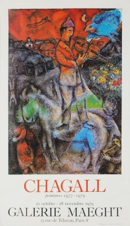 Affiche Chagall - '' Peintures 1977 - 1979 ''