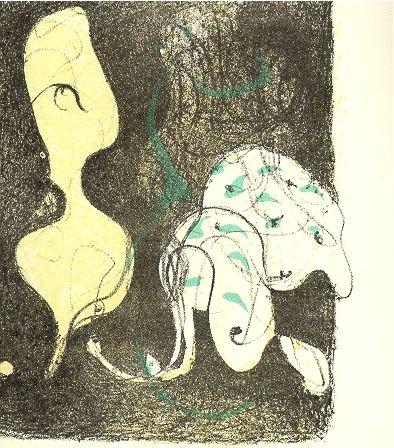 Livre Illustré Della Torre - Pervigilium Veneris