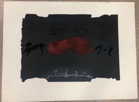 Carborundum Tàpies - Peu Roig