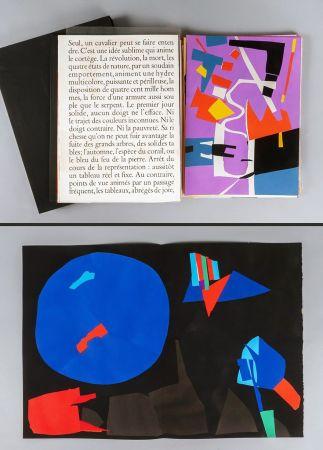 Livre Illustré Lanskoy - Pierre Lecuire : CORTÈGE. 24 pochoirs (ex. de tête avec suite complète) 1959.