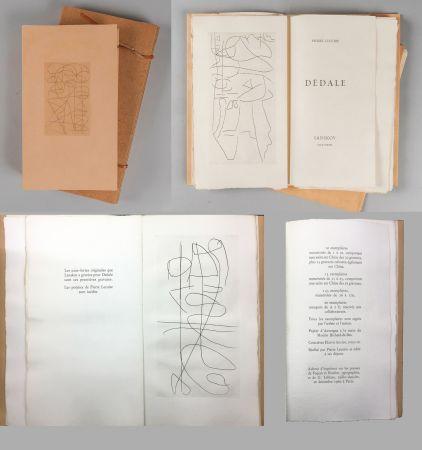 Livre Illustré Lanskoy - Pierre Lecuire : DÉDALE. Lanskoy eaux-fortes (1960).