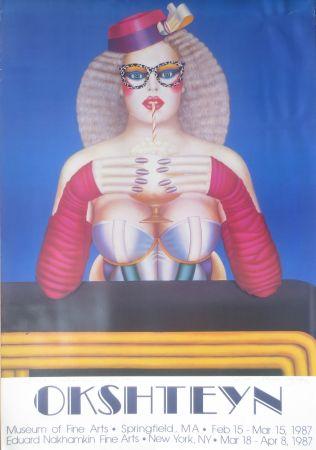 Affiche Okshteyn - Pina colada