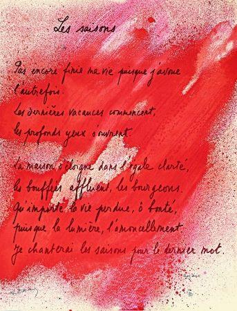Lithographie Bazaine - Placard Frenaud