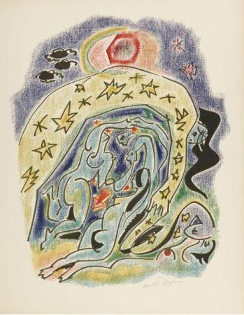 Lithographie Masson - Planche d'illustration des 23 sonnets de Louise Labbé