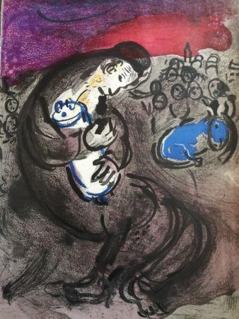Lithographie Chagall - Pleurs de Jérémie