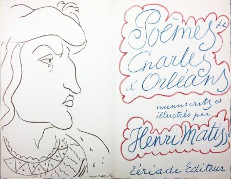 Livre Illustré Matisse - POÈMES DE CHARLES D'ORLÉANS, manuscrits et illustrés par Henri Matisse (Tériade 1950)