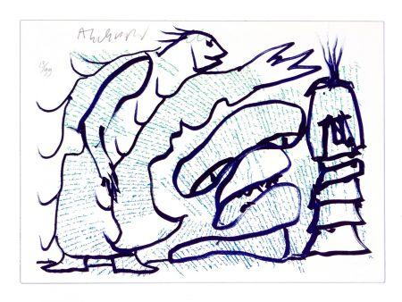 Lithographie Alechinsky - Pointes et Feutres (2)