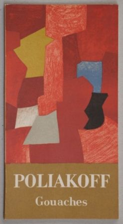 Livre Illustré Poliakoff - Poliakoff Gouaches