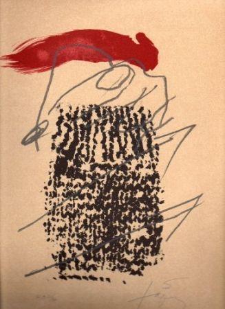 Lithographie Tàpies - Poligrafa XV Anys