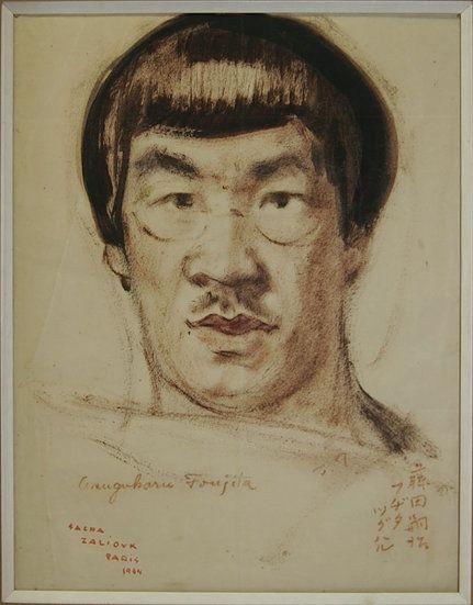 Aucune Technique Foujita - Portrait de Foujita. Par Zaliouk (1887-1971). Signé par Zaliouk et Foujita. 1914. Dessin